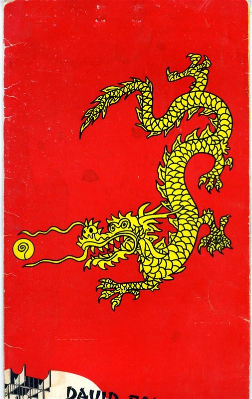 bridges to heaven essays on east asian art