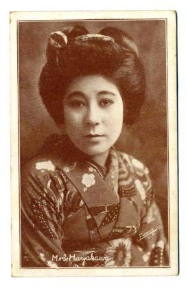Tsuru Aoki
